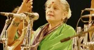 M.S. Subbulakshmi Awards